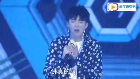 刘宇宁演唱《讲真的》,声音独特,真的百听不厌!