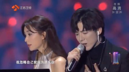 刘宇宁演唱《说散就散》 林志玲亲自弹奏伴舞