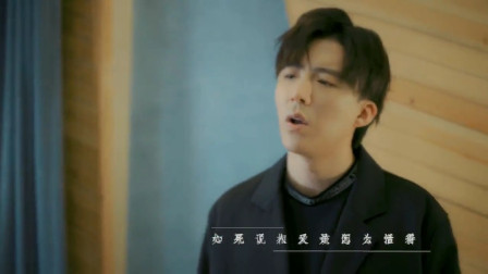 摩登兄弟刘宇宁歌曲《 乞丐》MV版