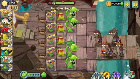 植物大战僵尸2最新植物食人花豌豆,空前绝后吊打大嘴花!完爆金蟾菇!