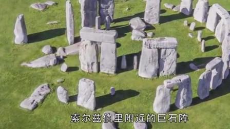 几块石头却让人困惑数千年,现在DNA测试揭示巨石阵的真正建造者