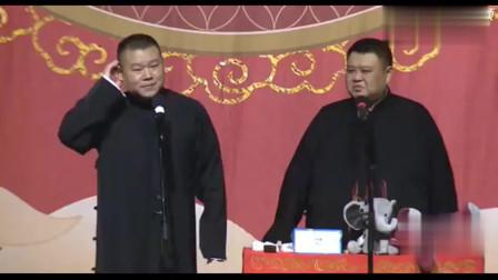 岳云鹏带纽约观众唱《最炫民族风》,不忘调侃美国老大爷,有点污