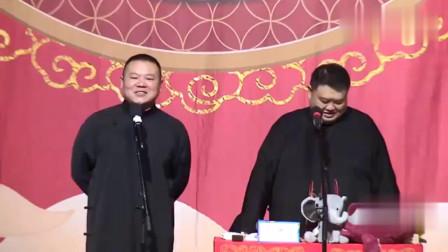 岳云鹏说相声不顾一切自黑,观众逼他唱这首歌,小岳岳却生气了!