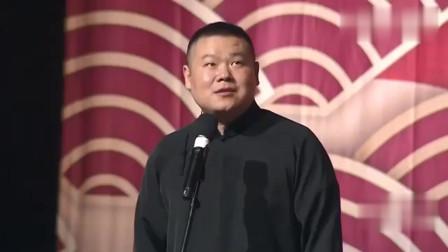 岳云鹏说相声不顾一切自黑,观众逼他唱这首歌,小岳岳生气了!