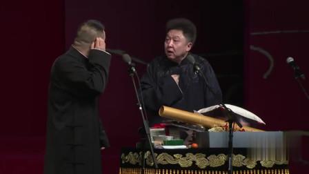 岳云鹏台上最尴尬的失误,包袱竟不成立,于谦:没想好就上台了?
