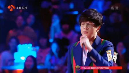 薛之谦演唱歌曲《暧昧》,和粉丝激情互动