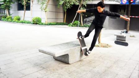 顺滑潇洒的滑板动作 wallie boardslide 冲突滑板店