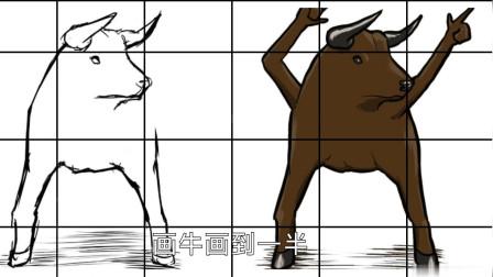 日本网友吐槽:画到一半不想画了!一系列「超歪收尾图」意外爆红