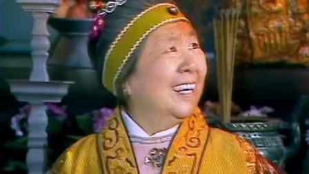 济公带葱祝寿被轰,不料青葱变长寿面治好夫人眼疾,众人直呼活佛