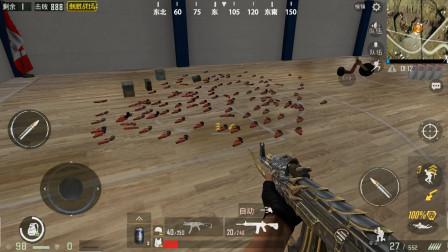 刺激战场吃鸡 捡到一百个空投信号枪是什么感觉