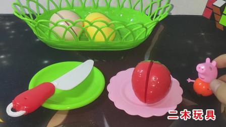 水果切切乐,小猪佩奇要吃水果了21