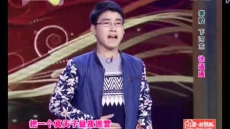 陈昆锋老师点评徐通通演唱的秦腔下河东选段