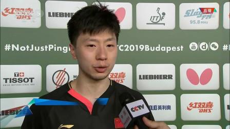 世乒赛马龙三连冠赛后接受采访:自己计划夺冠后哭一场!因为昨天被刘诗雯感动了!