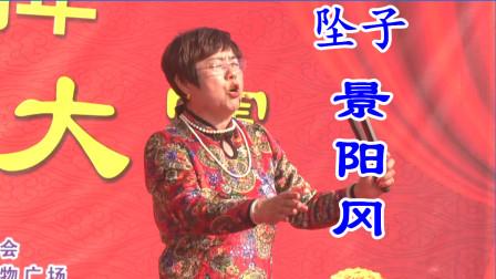 传统曲艺:坠子《景阳冈》演唱:王爱香