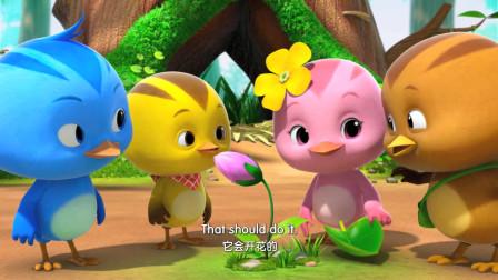 萌鸡小队中英文版动画片第12集 麦奇当哥哥啦-英语1080P(限免)