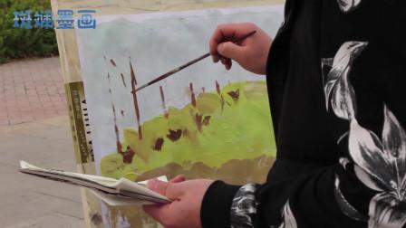 户外油画写真第三步,描绘树木和花草,注意调色
