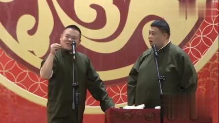 岳云鹏称自己也有绝活,刚说完绝活是啥,孙越:你那是生活所迫!