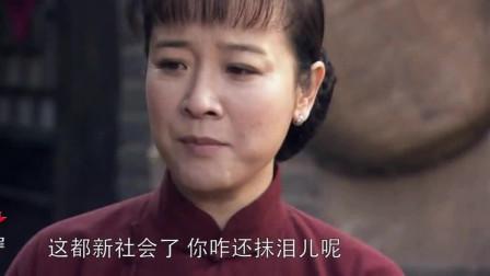 叶落长安:玉兰传授孩子新思想!让孩子喊老四爸爸!老四乐开花!