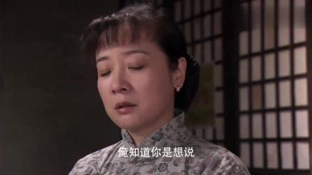 叶落长安:玉兰做了个肉菜,可把白老四心疼坏了,直骂她败家娘们