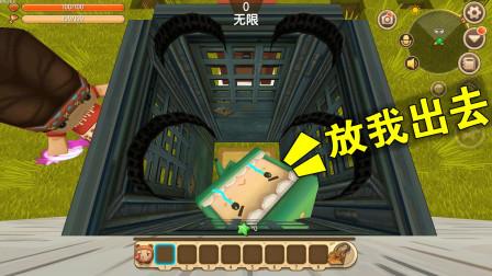 迷你世界:都怪小乾贪吃,中了妮妮的糖果屋陷阱,被关到铁门里了