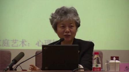 李玫瑾:如果你的孩子在12~18岁这个时间,建议父母要看看