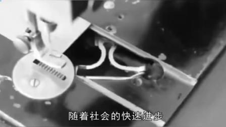 七八十年代的老式缝纫机,现在价值多少呢?答案出乎意料