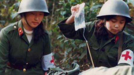 越南女兵被俘后,到底做了啥?立马令我军改变主意下令全部处死!