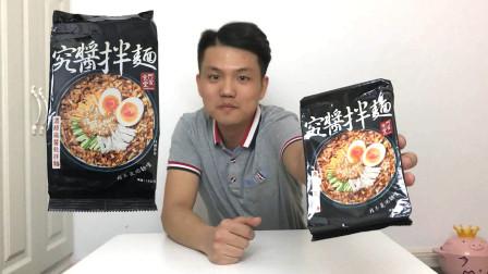 """台湾进口""""阿舍食堂""""吃起来面条有点像挂面、那么味都究竟如何呢"""