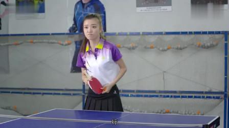 于莎莎与国家队世界冠军打乒乓球