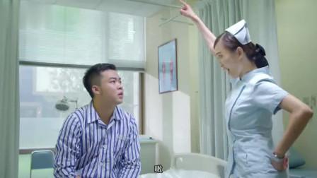 主治医生给美女护士于莎莎说,请你委婉地告诉病人得了癌症