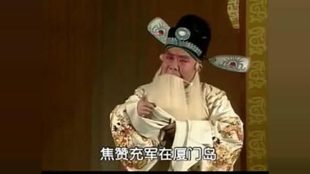曲剧《寇准背靴》马琪、李天方,强敌年年犯北塞