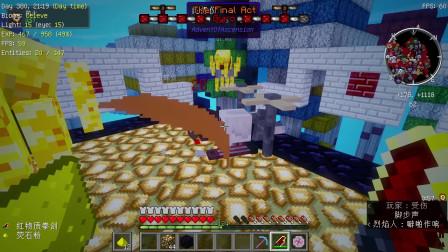 【五大七新】#10 这些小丑都太丑了不如我们杀掉他们吧! 虚无世界3多模组多人生存 我的世界Minecraft