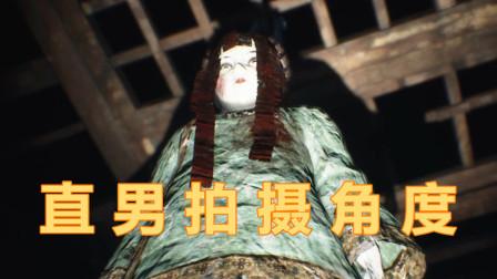 《纸人》猎奇文化向解说01丨乌盆记.