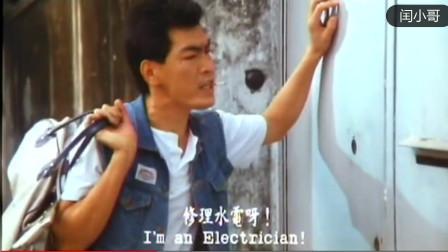 大傻改行修水电,顾主吓到不敢开门