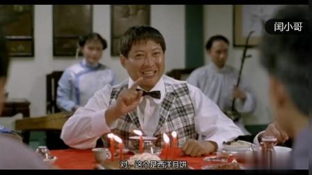 林正英摆生日寿宴,洪金宝买大蛋糕为他庆祝,真是够义气