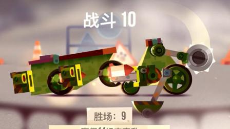【小音】喵星大作战,实力浪板车直升全过程