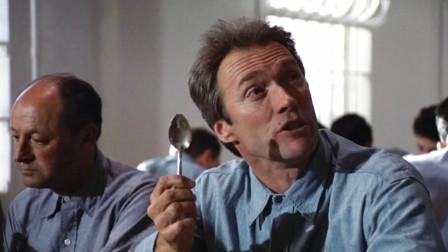史上最强越狱,再厉害的牢房也关不住这家伙,竟用一把小勺轻松逃离