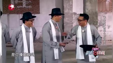 遇见黄渤和孙红雷 城管都变 怂 了 幸好当演员了没去混社会