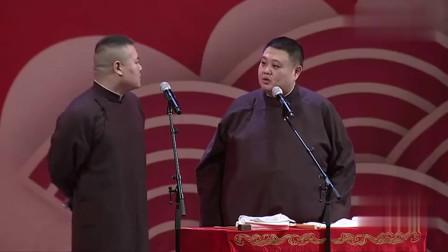 岳云鹏现场憋不住笑,赶紧跟观众解释,孙越:我爸爸没那么贱!