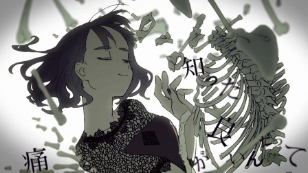 【96猫】乙女解剖 _ Cover-DECO_27 - 乙女解剖 feat_ 初音ミク