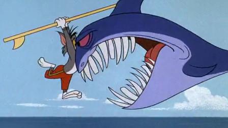 四川方言猫和老鼠:汤姆猫下海冲浪跟鲨鱼斗智斗勇,笑的肚儿痛!