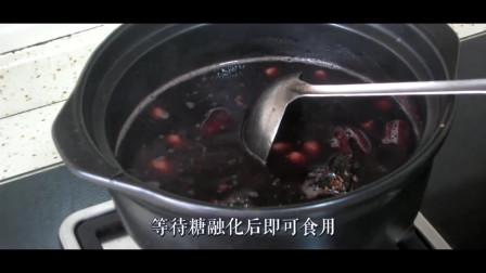 肤色暗黄气血不好的女性,就要多喝这碗补血四红粥,材料做法简单