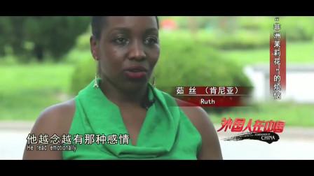 非洲美女在街头被中国小伙求婚,那家伙哭的哇哇的,小伙你……