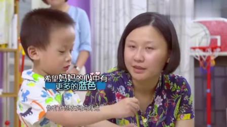 超级育儿师妈妈终于和孩子说了, 妈妈偏心的原因, 弟弟是很懂事