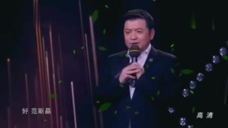 范志毅女儿上台表演,曾志伟儿子看傻了,这热辣的舞姿!