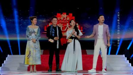 东北姑娘王小爱首登星光大道,歌声嘹亮,小尼朱迅为她做媒