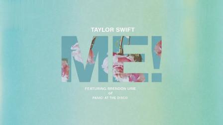 TaylorSwift泰勒斯威夫特MV《ME》幕后花絮,太精彩了