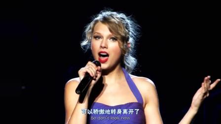 泰勒·斯威夫特(霉霉)演唱会(现场).Taylor.Swift-DearJohn