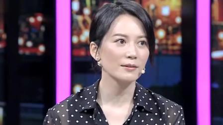 俞飞鸿看窦文涛时满眼爱意,这个男人却说:我是不婚主义!