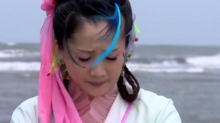 龙女为了救凡间的丈夫, 请求七彩仙鱼赐给她一片可返老还童的鱼鳞